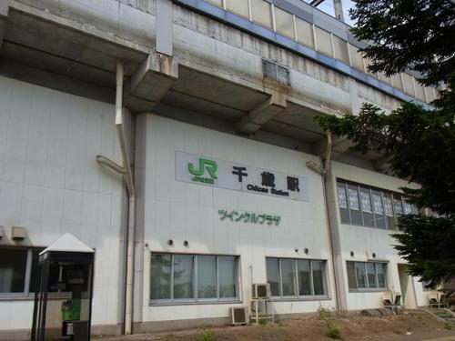 千歳駅.jpg