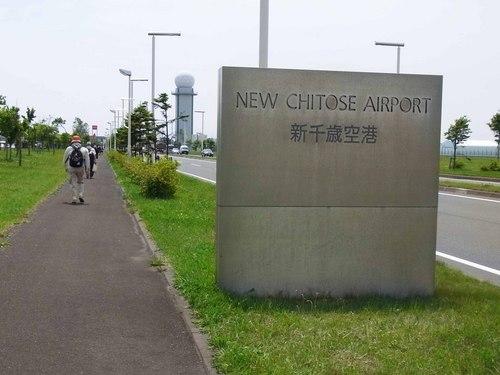 新千歳空港.jpg
